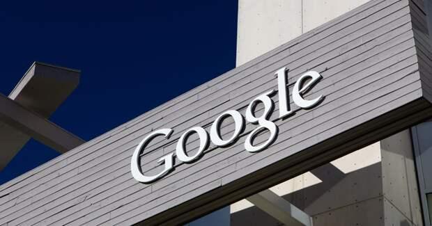 Google подписал первое в Европе соглашение с издателями об авторских правах