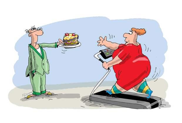 Надо похудеть и выйти замуж за прынца (али уж сразу за короля)
