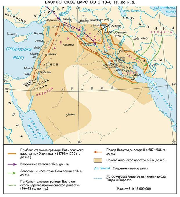 Карта Древнего Вавилонского царства.