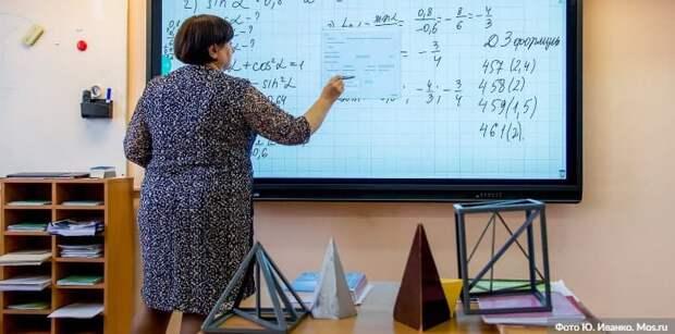 Собянин: В Левобережном в этом году откроется новая школа на 1 900 мест Фото: Ю. Иванко mos.ru