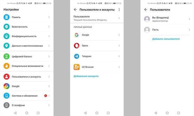 Как установить пароль на любое приложение Android-смартфона