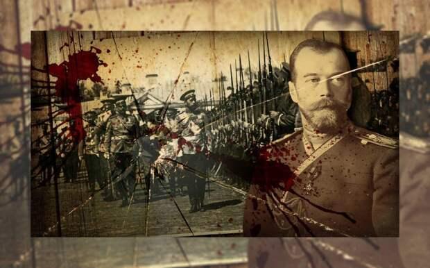 Отречение Романовых в дневнике Николая II