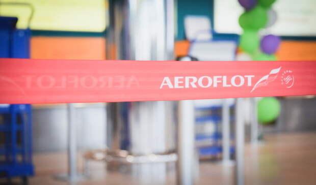 Банк запретил «Аэрофлоту» выплачивать 29млн рублей вдове омского пилота