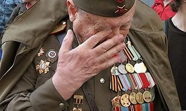 Почему плюют в ветерана?