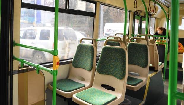 Число пассажиров в автобусах Подмосковья снизилось на 83%