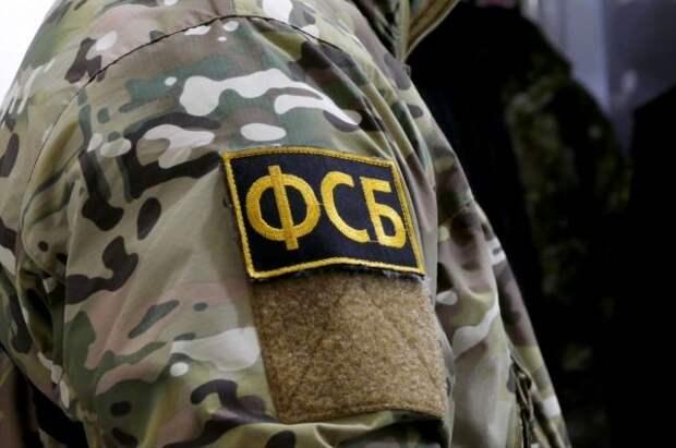 ФСБ опубликовала видео задержания Зенковича и Федуты