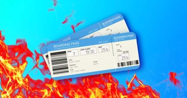 ✈ Как вернуть деньги за авиабилет, сгоревший из-за коронавируса?
