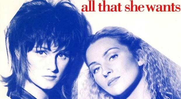 Ace Of Base «All That She Wants» - история создания и успех