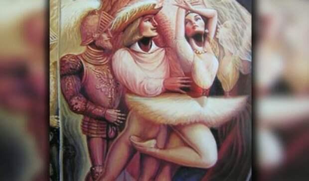 То, что вы первым увидите на этом изображении, расскажет о тайных сторонах вашей личности