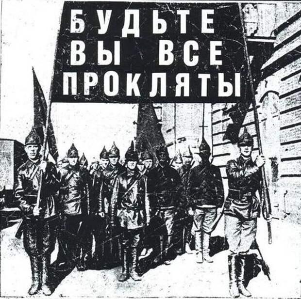 """Иллюстрация в газете """"Лимонка"""" ныне запрещённой НБП."""