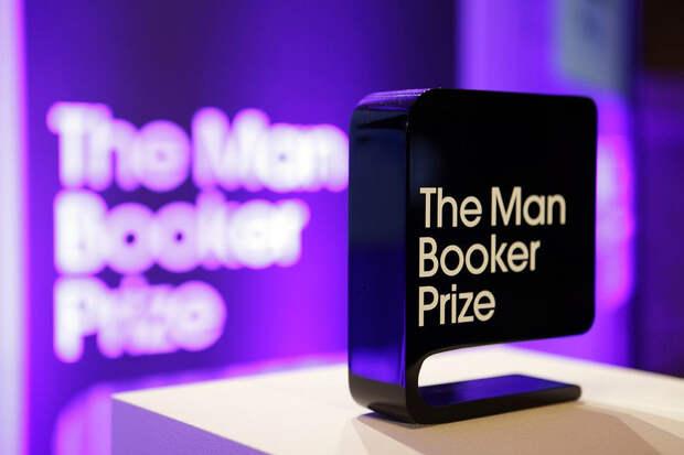 Стал известен шорт-лист Букеровской премии 2021 года