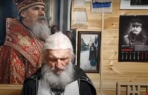 Схиигумен Сергий обратился к митрополиту Кириллу: «Гроб, крест и гвозди у меня есть»