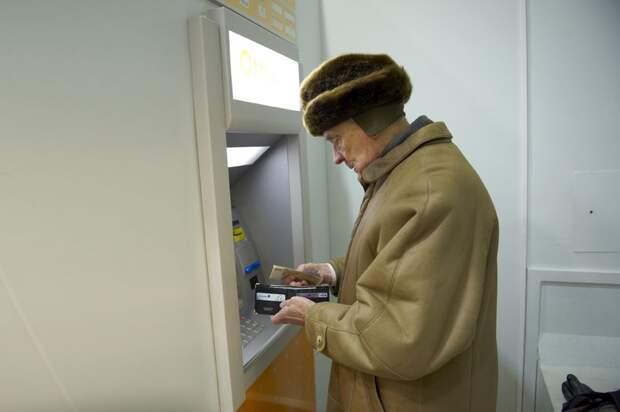Как устроена пенсионная система Финляндии