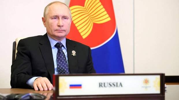 Путин выступил на XVI Восточноазиатском саммите в формате видеоконференции