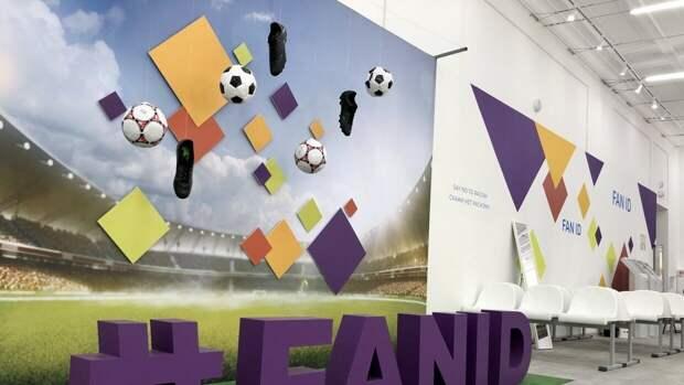 Три матча Евро-2020 могут быть перенесены из Дублина в Петербург 23 апреля