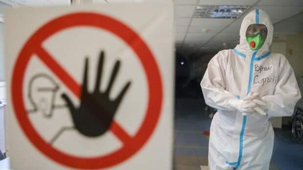 Российские студенты нашли новый метод лечения COVID-19