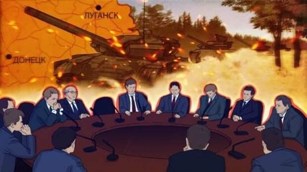 Резников оценил вероятность войны между Россией и Украиной