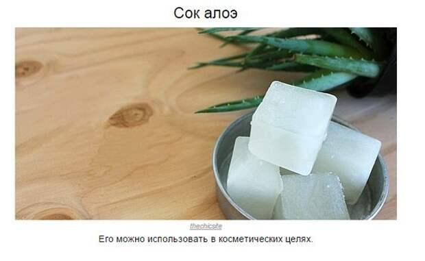 iceform07