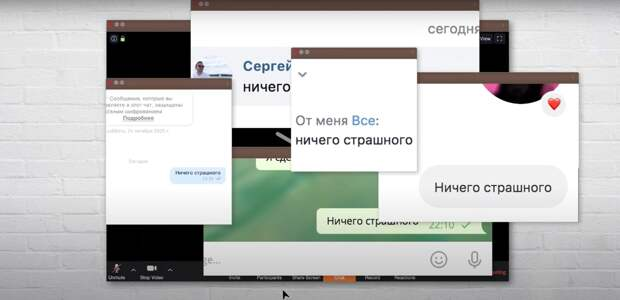 В День борьбы с кибербуллингом покажут скринлайф-спектакль «Ничего страшного»
