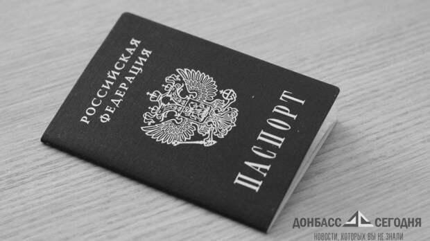 Украинский консул покупал данные граждан, получивших паспорта России в 2014 году
