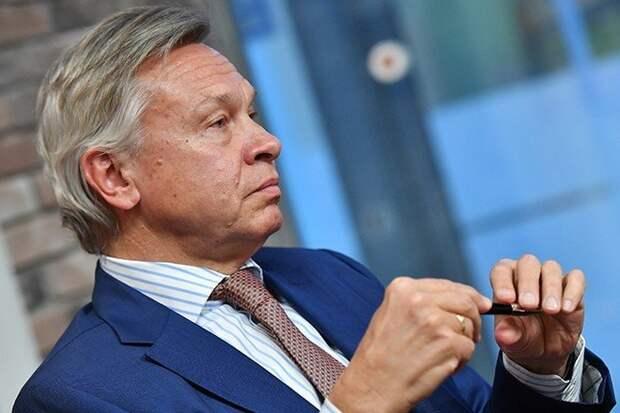 Пушков оценил вероятность охлаждения отношений между США и Украиной