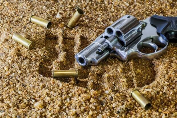 Оружие/ фото: Pixabay