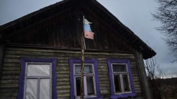 Россия перед лицом смерти. Первая ступень - деревни