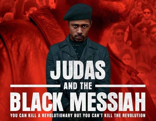 Чёрный Иисус – мессия нового мира
