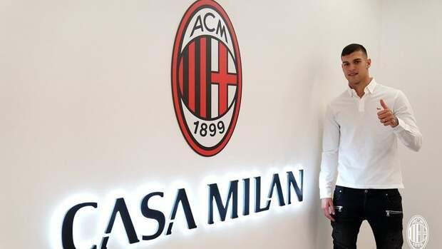 Пеллегри стал игроком «Милана»