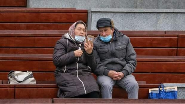 Счётная палата усомнилась в росте прожиточного минимума пенсионеров