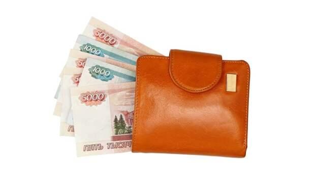 Как сэкономить при маленькой зарплате? Эксперт из Минфина дал совет