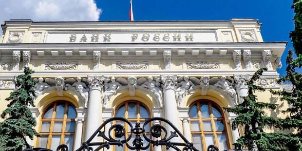 Отозвана лицензия у Руна-банка