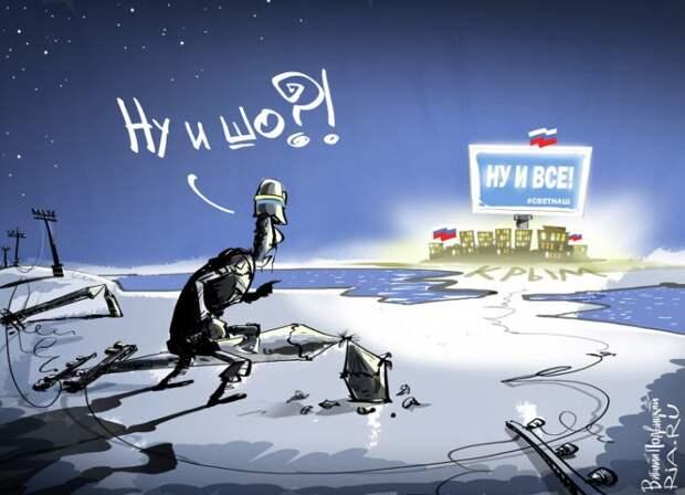 Украинцы просят разрушить энергомост в Крым