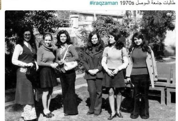 Ирак, 1970-е