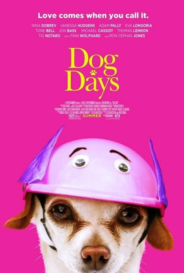 Новый трейлер к фильму «Собачьи дни»