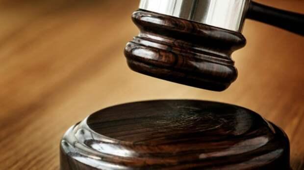 Обвиняемый в госизмене россиянин получил 20 лет колонии