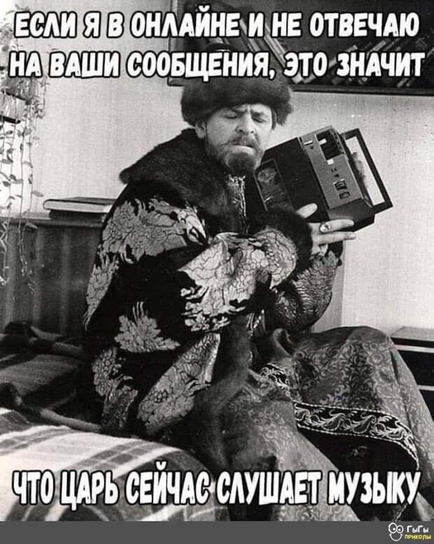 Жил-был грузин и стал он от сидячей жизни полнеть...