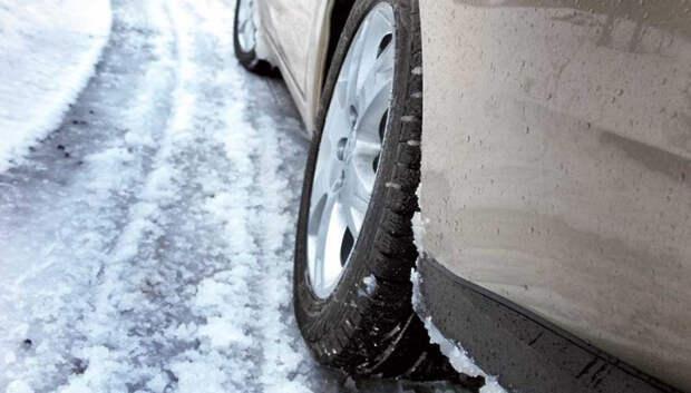 Водителей Подмосковья предупредили о гололедице на дорогах