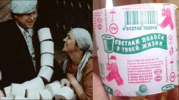 Чем люди пользовались доизобретения туалетной бумаги