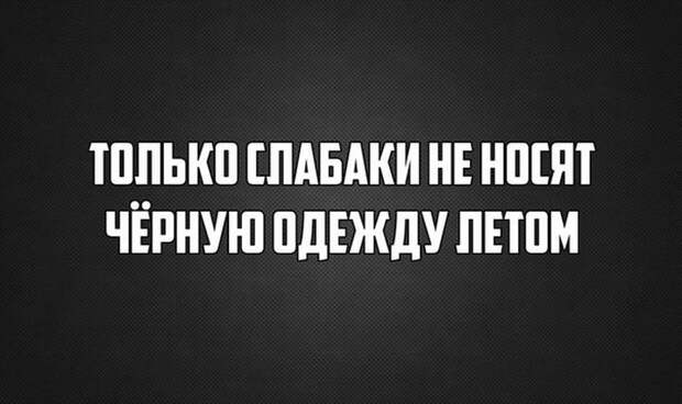1467090633_33