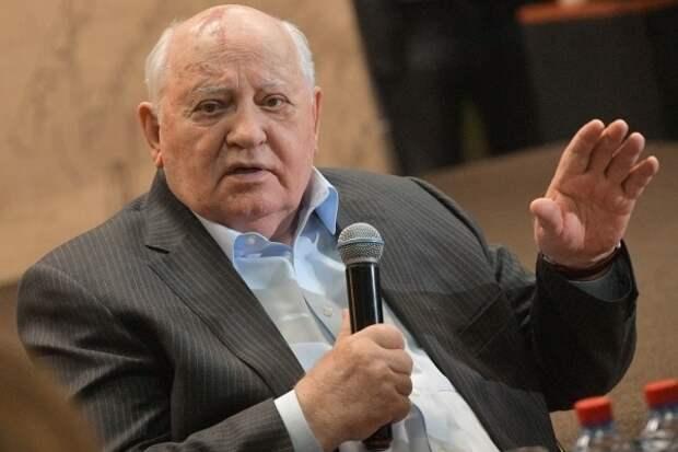 Законопроект о неприкосновенности экс-президента не распространяется на Горбачёва