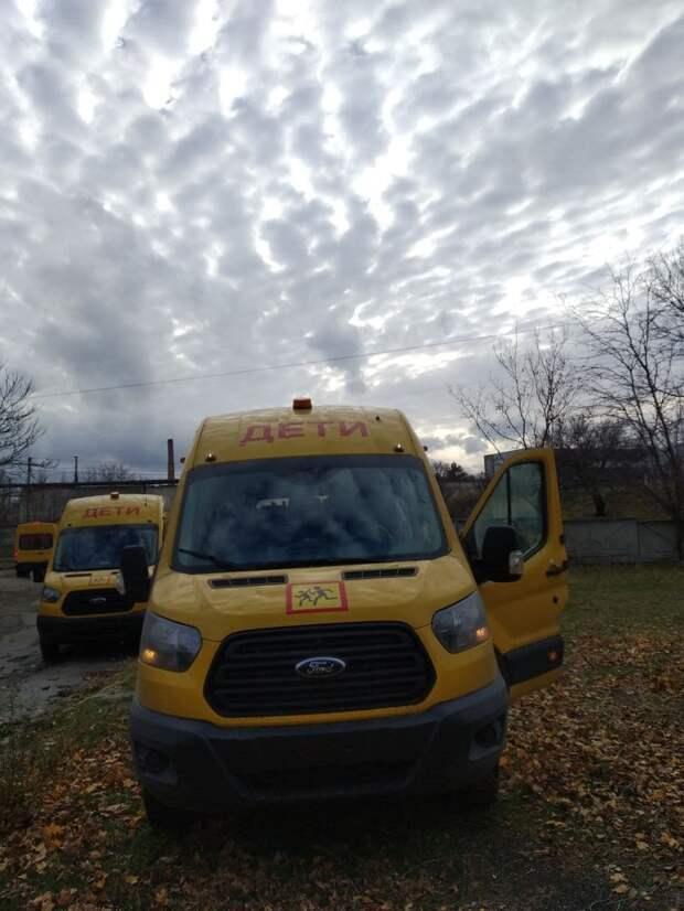 Крымские школы получили новые автобусы