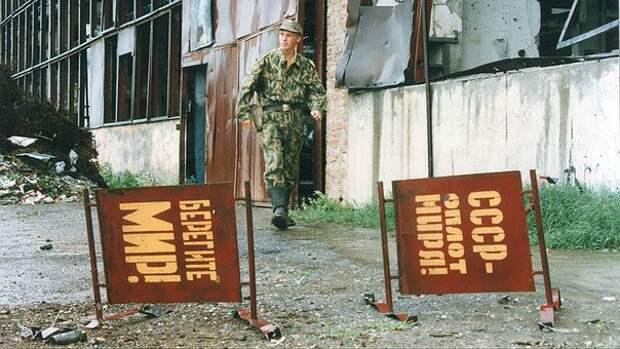 Чечня, 1996 год.