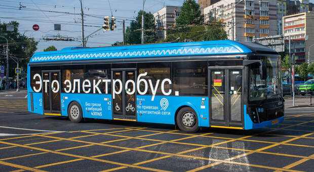 Сергей Собянин рассказал о развитии системы общественного транспорта
