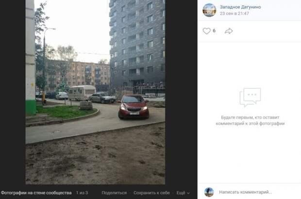 Реновационные работы на Ангарской завершат до конца октября — управа