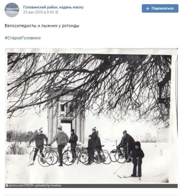Зимние спортсмены из прошлого у Головинских прудов