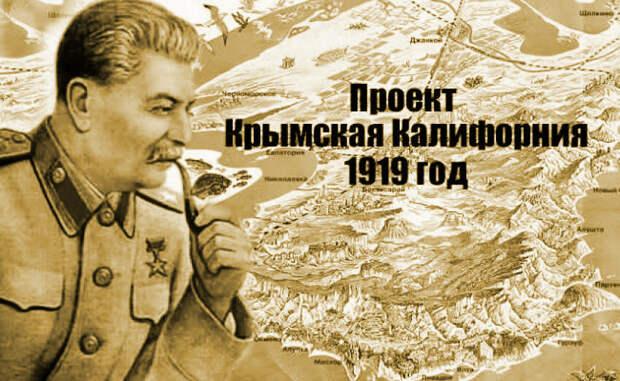 Сталин спасал страну, жертвуя народами. Фото из открытых источников