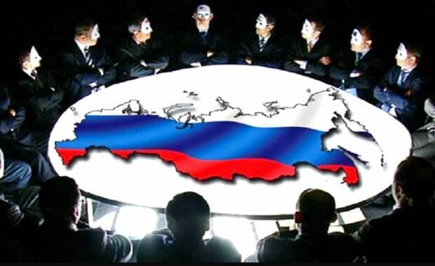 За что «мировое правительство» ополчилось против России