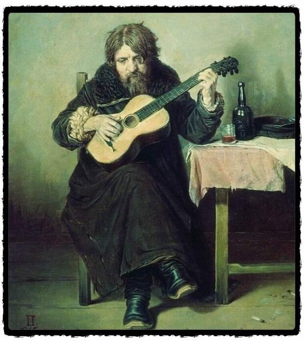 """Художник Василий Перов, """"Гитарист-бобыль"""" (1865)"""