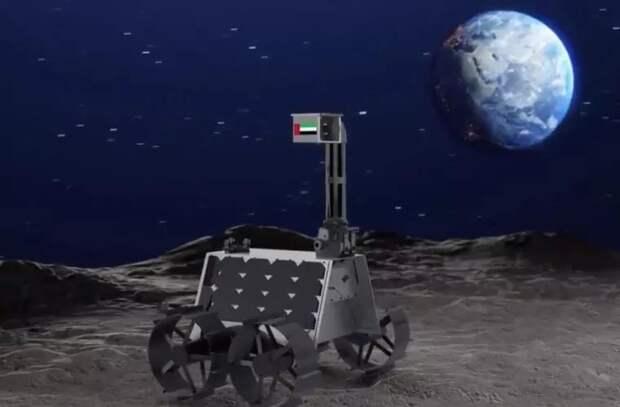 ОАЭ к 2022 году запустят собственный луноход